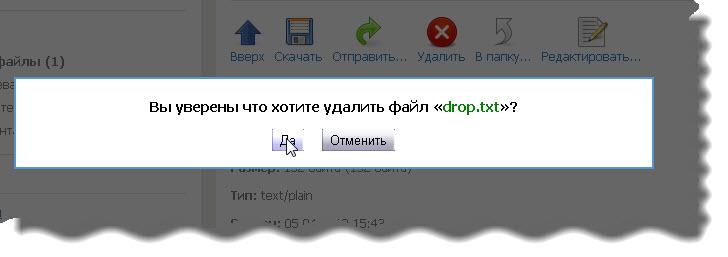 Файловое хранилище files.webmoney.ru