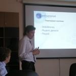 Андрей - руководитель отдела операций с электронными валютами